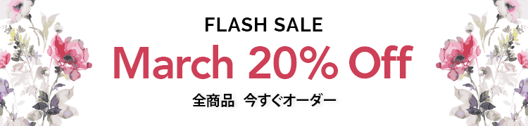 March Flash Sale
